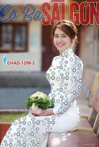 73032EC6-3A90-40CD-8FCC-D520DEC4B324